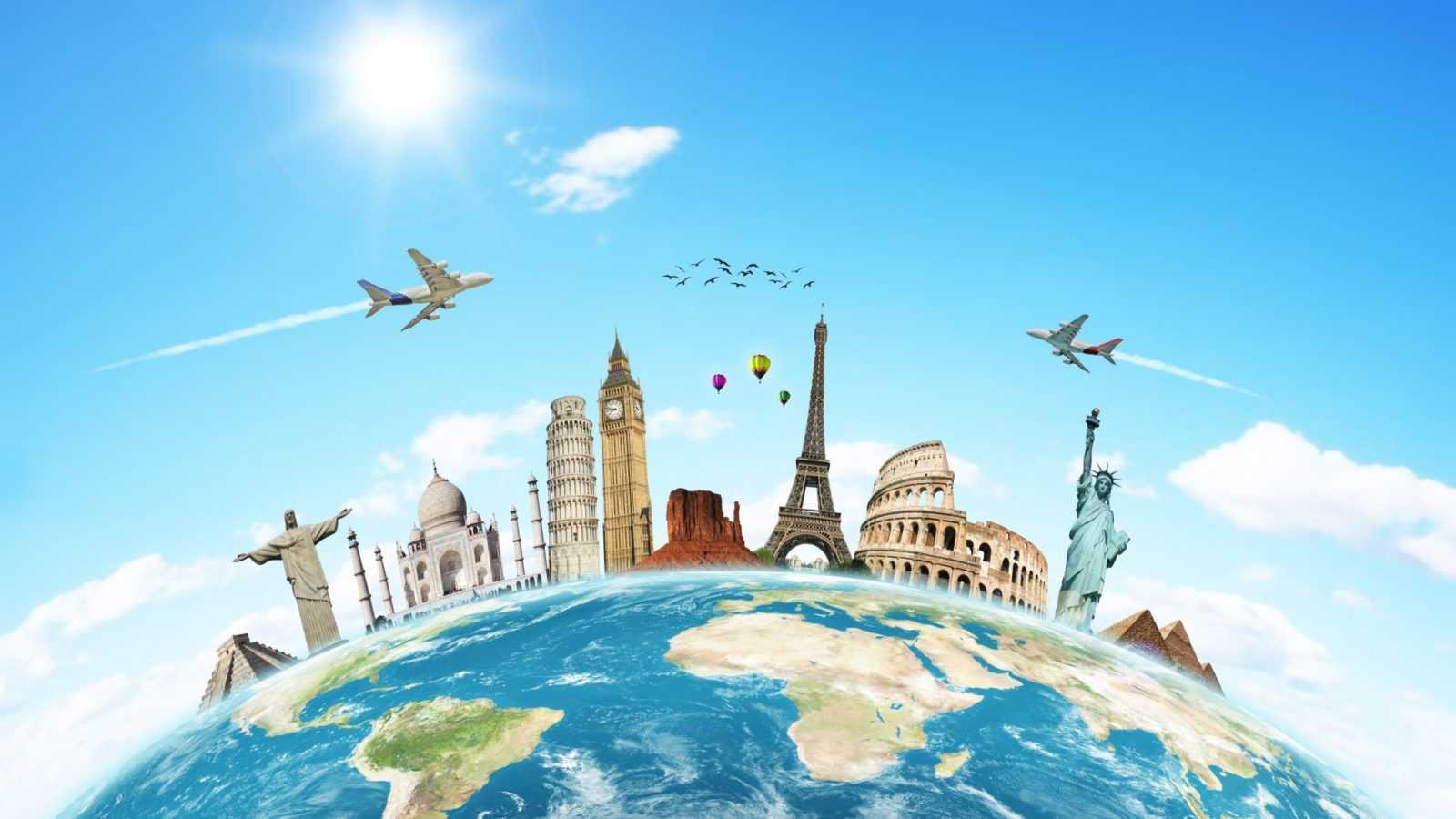 Выгодный туризм